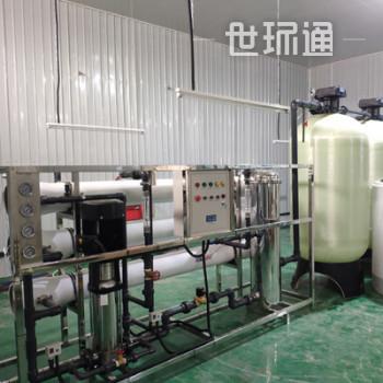 邯郸反渗透设备纯净水设备