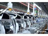 战略   稳步有序推进制造业节能减碳转型
