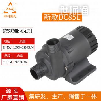 DMX512控制喷泉涌泉泵大流量直流潜水泵200W高效无刷变频泵厂家