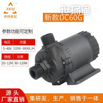 厂家供应12米扬程六分螺纹口微型无刷直流水泵24v微型水泵