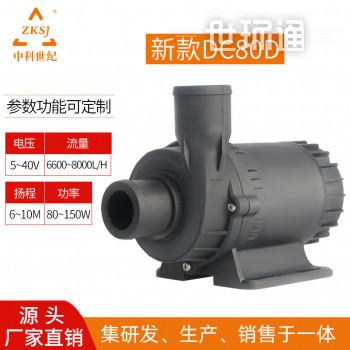 厂家直销电动汽车散热系统泵循环散热系统泵蒸发冷擬器冷却塔水泵
