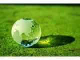 生态环境部副部长赵英民:我国要在2030年前实现碳达峰
