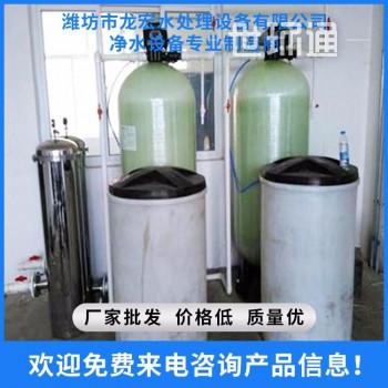 锅炉除垢软化水设备