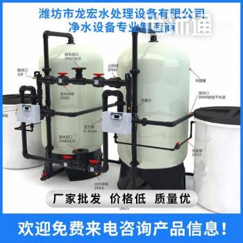 自动软化水设备 去离子软化水设备