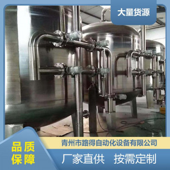 功能 r-263型软化水设备