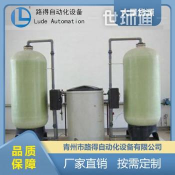 软化水设备废水处理
