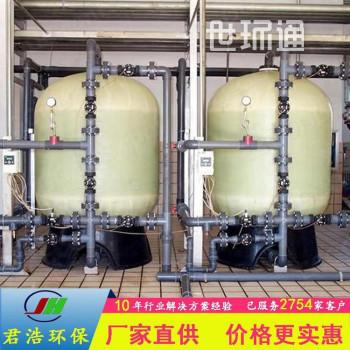 全自动软化水成套设备