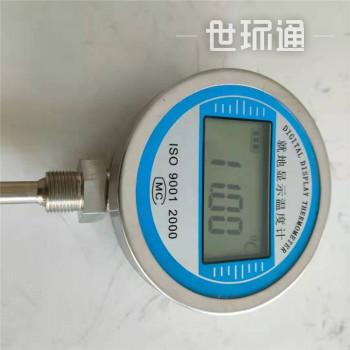 不锈钢双金属温度计 不锈钢压力式温度计