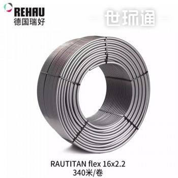 地暖管材PE-Xa 阻氧地暖管道 地热阻氧管 德国进口地暖管
