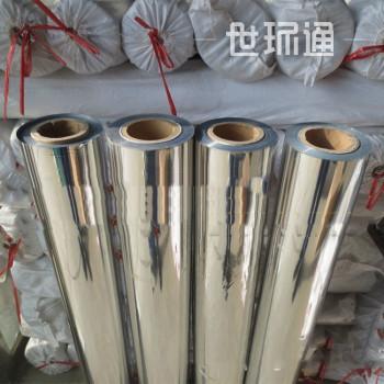 地暖镜面反射膜 地暖施工辅材 安装方便