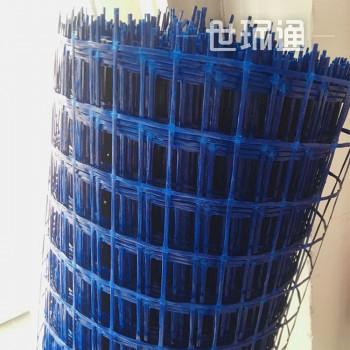 地暖辅助材料 地热辅材放伸拉保温层硅晶网 建筑隔热硅晶网