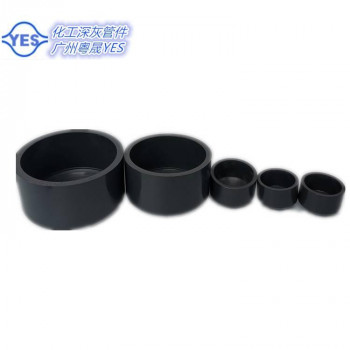 PVC工业管件-UPVC化工管-PVC堵帽