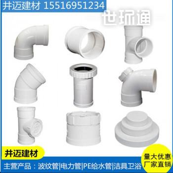 速护坡排水UPVC管 PVC-U建筑排水管
