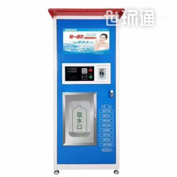 富氢共享水站