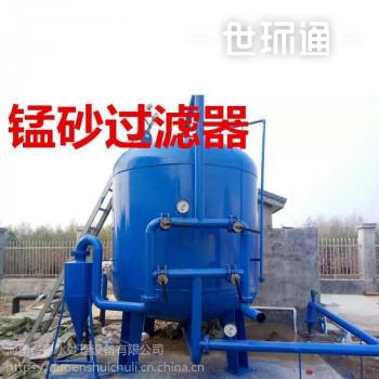 地下井水除铁除锰过滤器 温泉水处理设备 洗澡水发黄除铁除锰设备