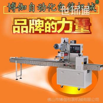 吊挂件伺服包装机 600包装设备 卷膜包装机械 佛山生产厂家