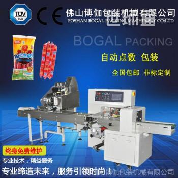 香肠套袋机器 全自动350X火腿肠套袋机 自动点数包装机
