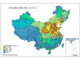 科普    中国哪个城市水质最好?水质评判标准是什么,你的家乡上榜了吗?