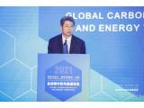 """""""双碳""""目标下油气行业的四大发展路径"""