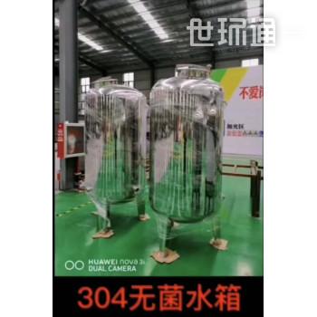 304无菌水箱