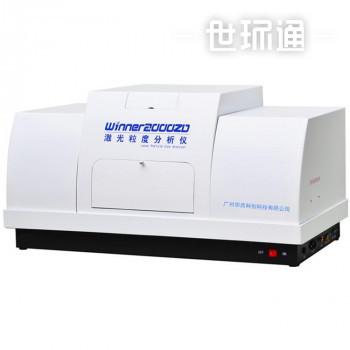 Winner2000ZDE湿法激光粒度仪