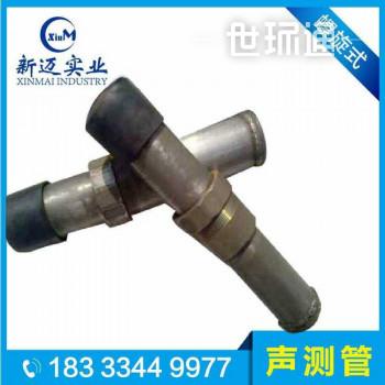 厂家 54*1.6螺旋式声测管 桥梁桩基检测管 灌注桩声测管