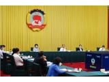 城镇污水处理如何提质增效?听委员和相关部委都协商了什么