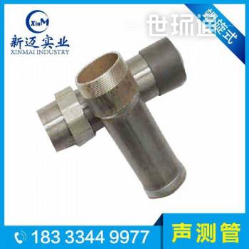 厂家 54*1.3螺旋式声测管 桥梁桩基检测管 灌注桩声测管