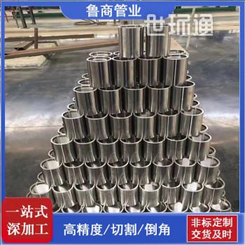 供应Q345精密钢管 机械制造用小口径精密光亮管 20#精密管 可切割 倒角