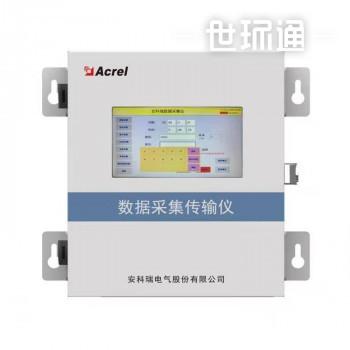 安科瑞AF-HK100环保数据采集传输仪 上行212协议下行modbus通讯数据传输仪