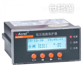 安科瑞ALP200-25智能低压保护器 线路过流保护