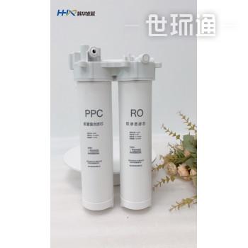 P30 两级倒立水路板滤芯(50G-200G)