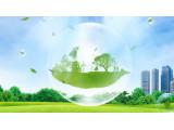 """迈向""""碳中和"""" 水务行业面临哪些机遇与挑战?"""