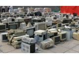 """""""野蛮生长""""亟待划上休止符 废弃电器电子产品回收立规矩"""