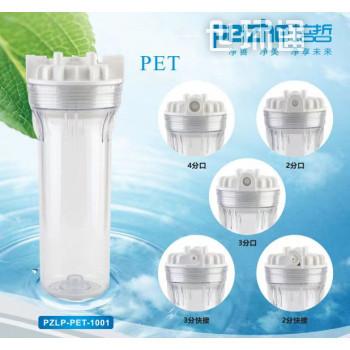 PET滤瓶