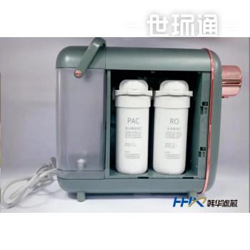 X5-S小型免安装集成水路滤芯