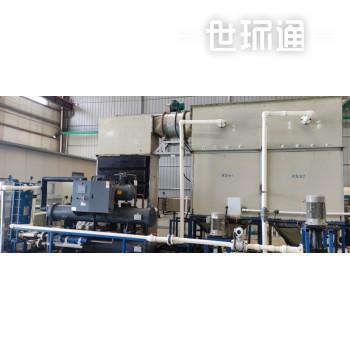 NSE低温蒸发结晶系统