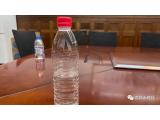 专家建议:推广直饮水机——瓶装水浪费 水资源匮乏