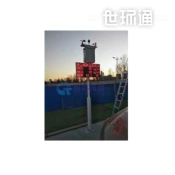 扬尘污染监测系统 QT-Y725