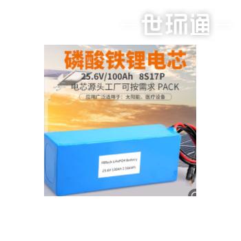 25.6v100Ah储能系统电池组磷酸铁锂