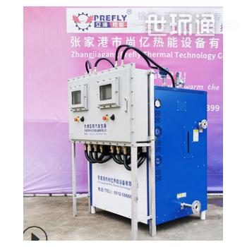 144kw电器防爆型电蒸汽发生器整机