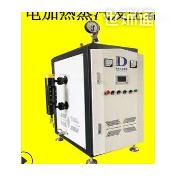 电加热蒸汽发生器72kw