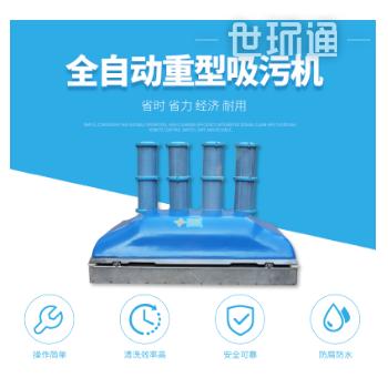 K1000(遥控自动型) 池底吸污机