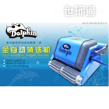 美国海豚2002全自动吸污机